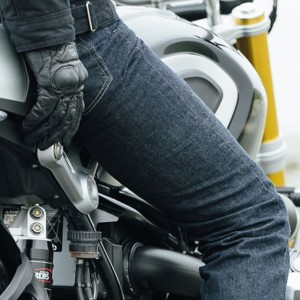 Motorcycle Jeans – Part 1