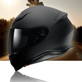 The Shoei NXR Motorcycle Helmet
